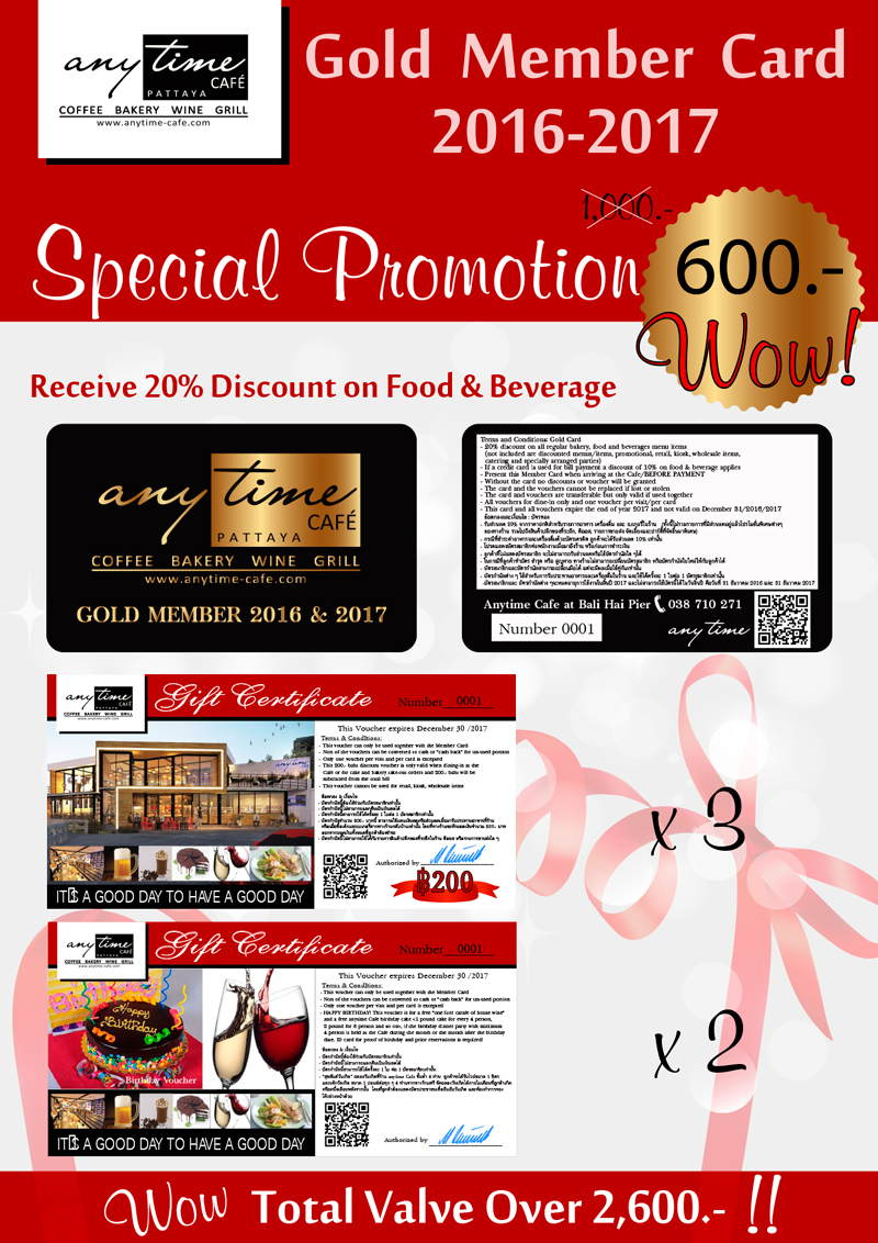 Anytime Cafe Gold Membership