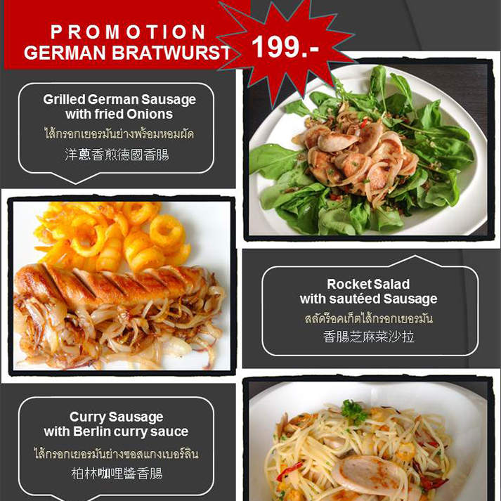 Anytime Cafe promotion Menu